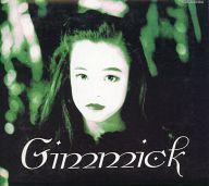 オムニバス / Gimmick