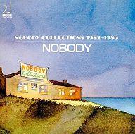 NOBODY / COLLECTIONS 1982~1985(廃盤)(状態:DISCの再生に不具合の出る可能性のある傷有り)