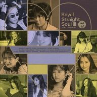 オムニバス / Royal Straight Soul III Vol.2