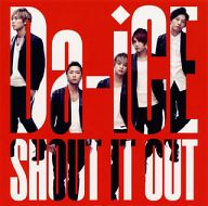 Da-iCE / SHOUT IT OUT[通常盤]