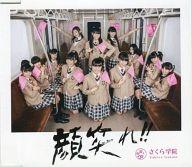 さくら学院 / 顔笑れ!![ライブチケット Shibuya O-EAST 公演盤](特典欠け)