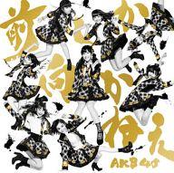 AKB48 / 前しか向かねえ[DVD付通常盤B]