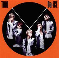 Da-iCE / TOKI[通常盤]