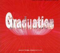 オムニバス / Graduation(中三受験Challenge臨時増刊号付録)