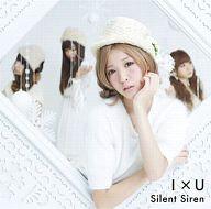 Silent Siren / I×U[初回生産限定盤A](生写真欠け)