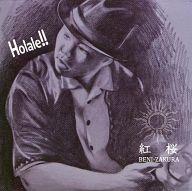 紅桜 / Holale!!