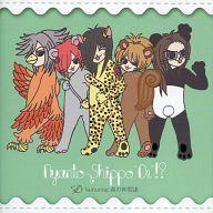 """D featuring  森の仲間達 / Nyanto-shippo""""De""""!?"""