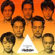 三代目 J Soul Brothers from EXILE TRIBE / C.O.S.M.O.S. ~秋桜~