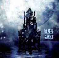 Gackt / 暁月夜(TSUTAYA限定)