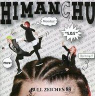 BULL ZEICHEN 88 / HIMANCHU