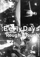奇形児 / EarlyDays・Rough&Tough