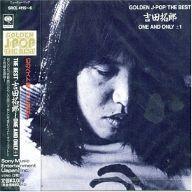 吉田拓郎 / GOLDEN J-POP/THE BEST 吉田拓郎(状態:特殊ケース状態難)