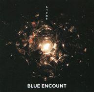 ブルーエンカウント / もっと光を[DVD付初回限定盤]