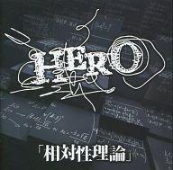 HERO / 相対性理論[初回限定盤B]