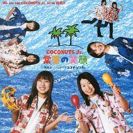 ココナッツJr. / 常夏の笑顔