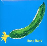 Bank Band / 沿志奏逢[限定盤](状態:ジャケット状態難)