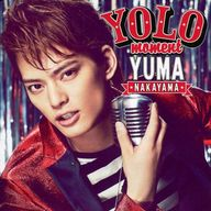 中山優馬 / YOLO moment[DVD付初回限定盤A]