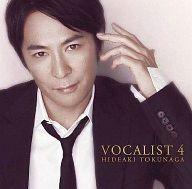 徳永英明 / VOCALIST 4[初回限定盤A](状態:DVD欠品)