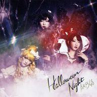 AKB48 / ハロウィン・ナイト[通常盤A]