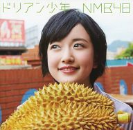 NMB48 / ドリアン少年[劇場盤]