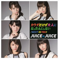 NEXT YOU(Juice=Juice) / Next is you! / カラダだけが大人になったんじゃない[DVD付初回限定盤D]