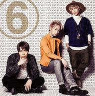 Sonar Pocket / ソナポケイズム(6)-愛をこめて贈る歌-[通常盤]