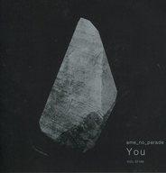 雨のパレード / You[通常盤]
