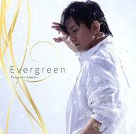 神樹照幸 / Evergreen