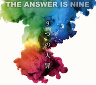 The Answer is Nine / 9つの大罪