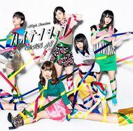 AKB48 / ハイテンション[DVD付通常盤D](生写真欠け)