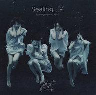 ヤなことそっとミュート / Sealing EP(南一花 Ver)