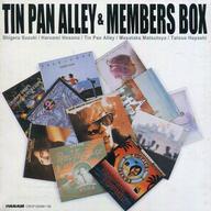 ティン・パン・アレー&メンバーズ / ティン・パン・アレー&メンバーズ BOX(状態:クリアBOX状態難)