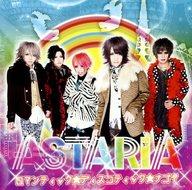 ASTARIA / ロマンティック★ディスコティック★ナゴヤ[DVD付全国盤]