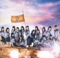 SKE48 / 革命の丘[劇場盤]