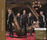 嵐 / I'll be there[DVD付初回限定盤]