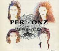 PERSONZ / NO MORE TEARS(廃盤)(状態:スリーブ欠品)