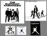 エレファントカシマシ / All Time Best Album THE FIGHTING MAN[デラックス盤]