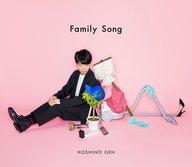 星野源 / Family Song[DVD付初回限定盤]