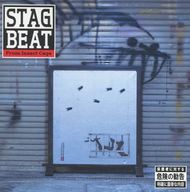 Stag Best / From Insect Cage