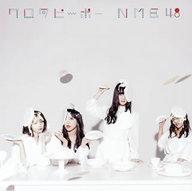 NMB48 / ワロタピーポー [DVD付A]