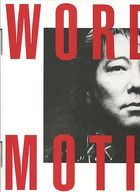 """佐野元春 / """"Words in motion"""" ライブCD特製アートボックス(状態:「05:Book of Document 2001」破損有り)"""