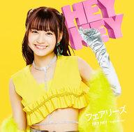フェアリーズ / HEY HEY ~Light Me Up~[林田真尋盤]