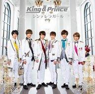 King & Prince / シンデレラガール[DVD付初回限定盤A]