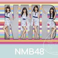 NMB48 / 僕だって泣いちゃうよ(Type-B)[DVD付通常盤B]
