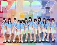 虹のコンキスタドール / THE BEST OF RAINBOW[超豪華盤]