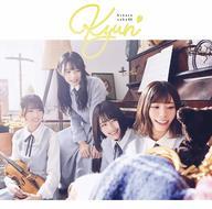 日向坂46 / キュン[Blu-ray付C]