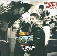 ニュー・キッズ・オン・ザ・ブロック / NEW KIDS、ストリート・タフ宣言(廃盤)