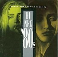 スーパー・ユーロビート・プレゼンツ ハイエナジー'80s