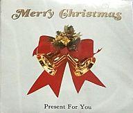 オムニバス        /メリークリスマス・プレゼントフ