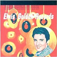 エルビス・プレスリー / エルビスのゴールデン・レコード第1集(廃盤)